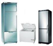 Срочный ремонт холодильников Запорожье Самсунг Вирпул LG индезит Ардо